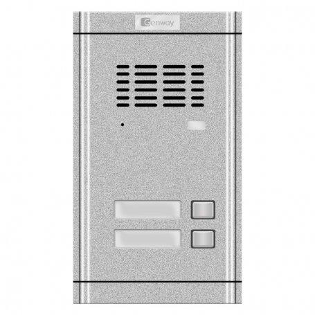 Panel domofonowy Genway WL-02NE-2