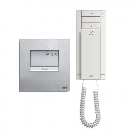 Domofony - zestaw audio 1-rodzinny PI (M20003)